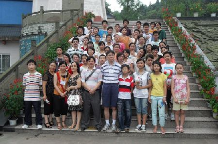 English Teaching Trip